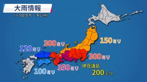 27年9月8日台風①